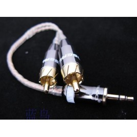 BlueBird RCA to mini-jack 35cm male to male adapter, 5N single crystal copper hifi exquis cable