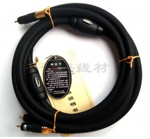 CHOSEAL AA-5401 TOP single crystal copper OCC RCA interconnect audio cable Can Lock HIFI EXQUIS signal line 1.5 m