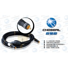 Choserl Akihabara TB5208 Single crystal copper hifi exquis superacids resolution coaxial digital cable 1.5 meters