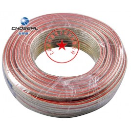 Top Choseal QF7136l speakers cable hifi exquis audio speakers wire 504x2 with or not banana plugs