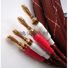 CHOSEAL LB-5110 speakers cables with banana plug connector HIFI EXQUIS speaker wires for main channel or center channel