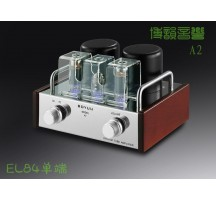 Boyuu A2 EL84 music tube amplifier HIFI EXQUIS 12AX7 pre-amp part lamp amp BYA2