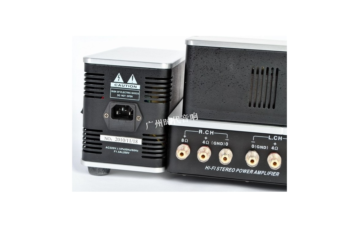 Yaqin MC 100B Amplifiers user reviews : 4.7 out of 5 - 11 ...