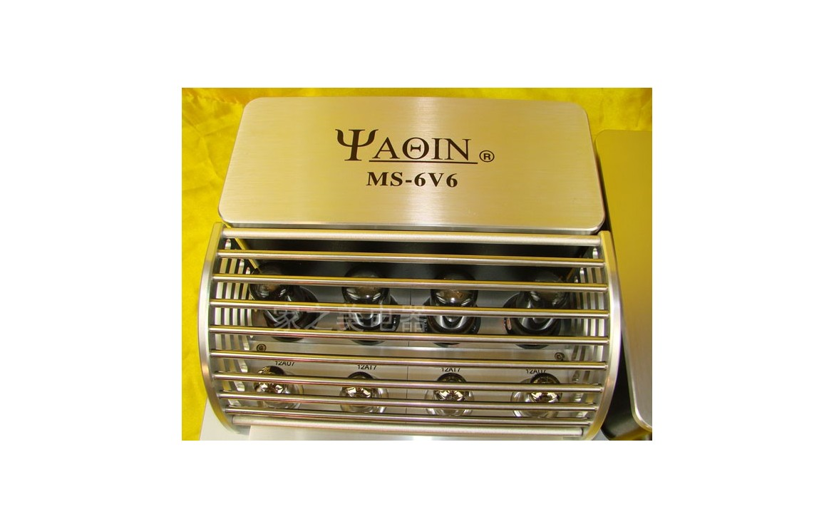 Stereo Tube Amplifier Review: YAQIN MS-300C Tube Amp
