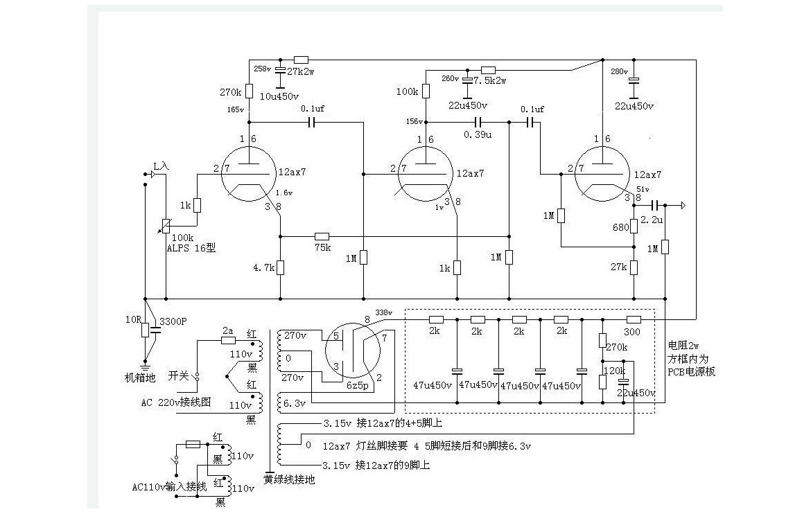 3 Pin Mic Wiring Schematic 2019 Microphone Diagrams 12ax7 Manufacturing Diagram Search For Pinout